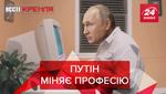 """Вєсті Кремля: Російська отвєтка """"Чорнобилю"""". Країна заборон"""