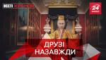 Вєсті Кремля: Путін продається китайцям. Ніжний голосок Кремля