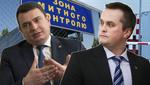 Холодницький забрав справу, за яку НАБУ пропонували 800 тисяч доларів