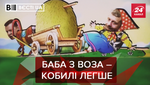 Вести.UA. Жир: Кто побил Ляшко. Зеленский проигнорил Луценко