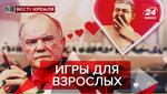 Вести Кремля. Сливки: Почему в России запретили игру со Сталиным. Средневековая медицина