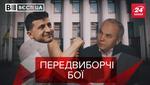 Вєсті.UA: Приховане прохання Шуфрича до Зеленського. Штепа вийшла в люди