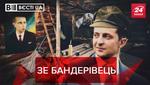 Вєсті.UA: Зеленський-бандерівець розчарував Кадирова і Путіна. Скандальне ЗЕпризначення Бухарєва