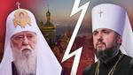 Епифаний собрал синод ПЦУ из-за заявлений Филарета: что значит и повлияет ли на томос