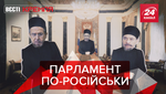 Вєсті Кремля: Стабільність Путіна. Хто зламав Медведєва