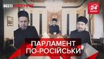 Вести Кремля: Стабильность Путина. Кто сломал Медведева