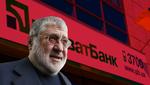 """Суд зобов'язав """"Приватбанк"""" виплатити Коломойському 25 мільйонів"""
