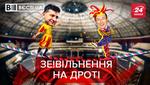 Вєсті.UA: Політичні ігри між Зеленським та Луценком. Любов Порошенка до стрічок