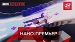 Вести Кремля. Cливки: Что Медведев умеет лучше всех. Бедности в РФ не существует