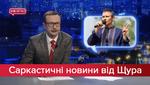 Саркастичні новини від Щура: Вакарчук хоче захопити світ. Кіно, від якого Франко би плакав