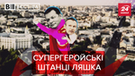 Вести. UA: Как Ляшко спасал Вакарчука. Неожиданное признание кума Путина