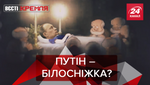 "Вєсті Кремля: Хто знищить Путіна ""яблуком"". Кадиров полетить воювати в  космос"
