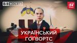 Вести. UA: Магический Саакашвили. Антикоррупционная сублимация или Как опять взялись за Шуфрича