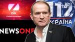 Как Медведчук относится к журналистам своих телеканалов