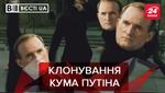 Вести. UA: Маленькая копия Медведчука. Американские горки Савченко