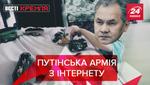 Вєсті Кремля: Нові розробки росіян з AliExpress. Кокаїновий метод Путіна