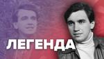 Він так мало прожив: біографія та колоритні пісні легендарного співака Назарія Яремчука