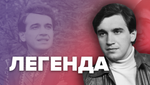 Он так мало прожил: биография и колоритные песни легендарного певца Назария Яремчука