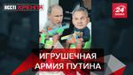 Вести Кремля. Cливки: Оружие для армии РФ с AliExpress. Путина жестко обидели