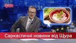 Саркастичні новини від Щура: Як Росія хоче вкрасти наш борщ. Чому Тищенко і Скічко йдуть до Ради