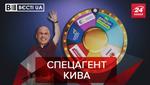 Вєсті. UA: Секретний план одіозного Киви. Страшне повернення Клюєва