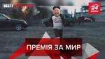 Вєсті Кремля: Трамп отримав орден за мир. Трюдо на місці Путіна