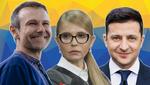 Парламентские выборы: за кого отдадут свои голоса украинцы