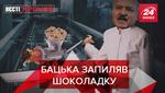 Вєсті Кремля: Шоколадка Лукашенка для Путіна. Міністерство сміттєоборони РФ
