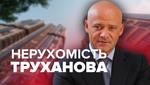 Мамин дом и квартира в Одессе: какую недвижимость декларирует и скрывает Геннадий Труханов