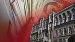 Як НБУ планує захищати фінанси українців