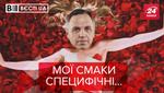 Вести. UA: От чего возбуждается Портнов. Раздор среди оппозиционеров