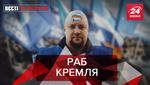 Вєсті Кремля: Партія Путіна привласнює людей. В росіян підгоріло від Netflix