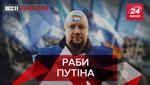 Вести Кремля: Партия Путина присваивает людей. У россиян подгорело от Netflix