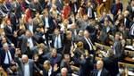 """В Раду баллотируются нардепы, которые голосовали за """"диктаторские законы"""": список"""