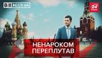 Вести.UA: Географический провтык Зеленского. Как Поплавский и Винник пройдут в Раду