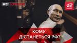 """Вєсті Кремля. Слівкі: Хто замінить Путіна. Пиня подарував """"Гріх"""" Папі Римському"""
