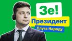 """Голобородько VS Зеленський: що чекає на """"Слугу народу"""" в Раді"""
