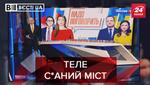 """Вєсті.UA: """"Нада пагаваріть"""" – канал Медведчука пробиває дно. Помутніння Філарета"""