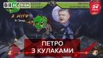 Вєсті.UA: Порошенко б'ється із корупцією. Гройсман в рядах шоуменів