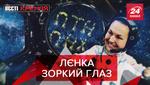 Вести Кремля: Россияне контролируют Донбасс из космоса. Новый друг Путина