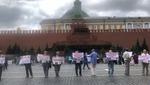 На Красній площі у Москві затримали кримських татар