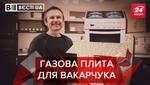 Вєсті. UA: Як Вакарчук облажався. Стендап Ляшка про Ахметова