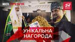 Вєсті Кремля. Слівкі: Кадиров готує медаль Путіну. Пиня поїхав кукухой
