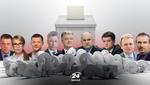 Парламентські вибори-2019: все, що потрібно знати про програми партій
