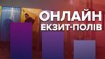Національний екзит-пол на парламентських виборах: відео