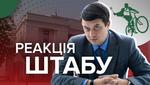 """""""Слуга народу"""" прокоментувала результати екзит-полу"""