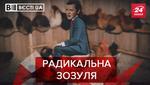 """Вести. UA: Ляшко заинтересовался яйцами. Каких СМС боится партия """"Голос"""""""