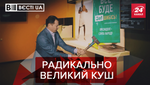 Вести. UA: Пролет Ляшко мимо мандата. Восемь друзей Савченко