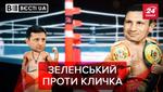 Вести.UA: Последний бой Кличко. Почему Медведчук не тонет