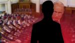 Голос Путіна в Раді: хто з прихильників Росії пройшов до українського парламенту